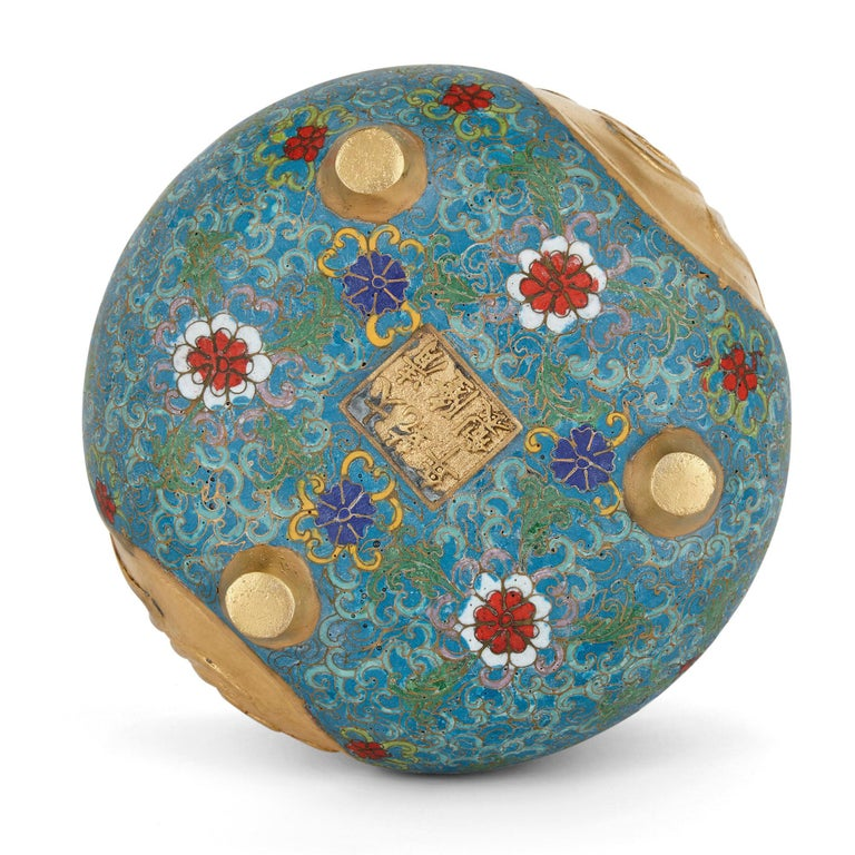 20th Century Chinese Floral Islamic Style Cloisonné Enamel and Ormolu Vase For Sale