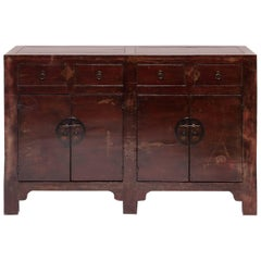 Chinese Four-Door Four-Drawer Red Lacquer Cabinet