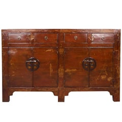 Chinese Four Door Four Drawer Red Lacquer Coffer