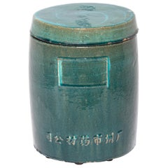 Chinese Green Canton Apothecary Jar