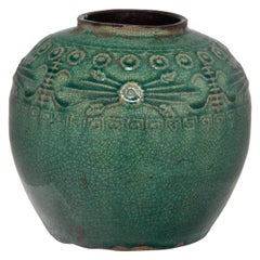 Chinese Green Glazed Salt Jar, c. 1900