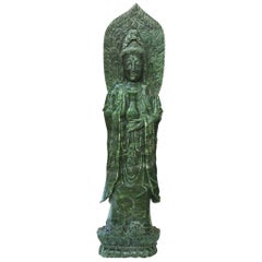 Chinese Green Hardstone Carving, China, 20th Century