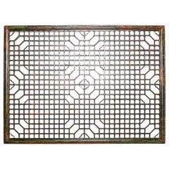 Chinese Green Lacquer Lattice Window Panel