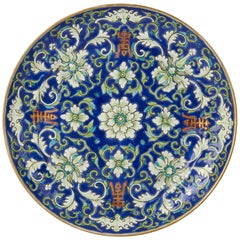 Chinese Guangxi Floral Shou Design Blue Porcelain Plate 19th Century