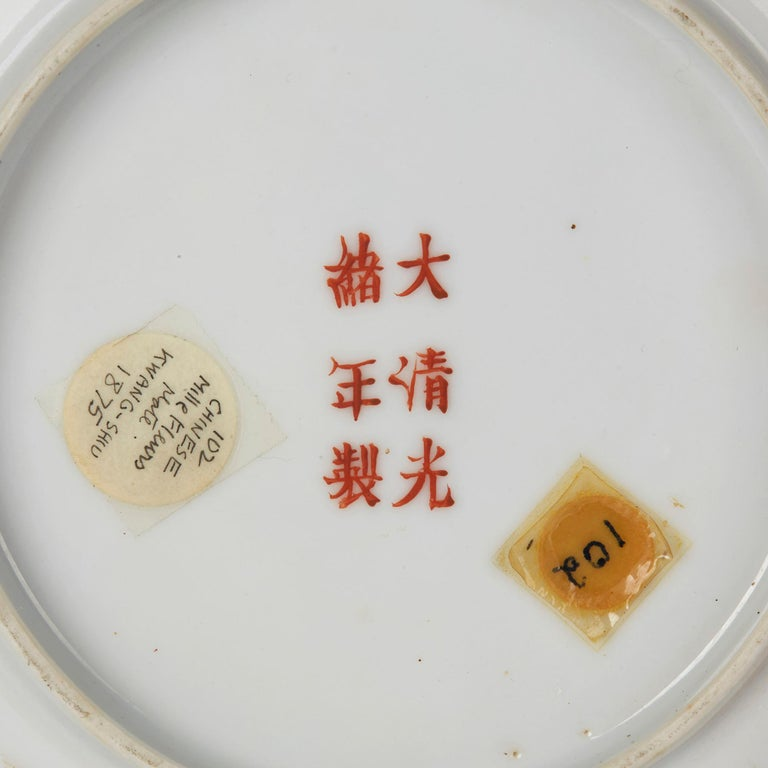 19th Century Chinese Guangxu Millefleur Plate, 1875-1908 For Sale
