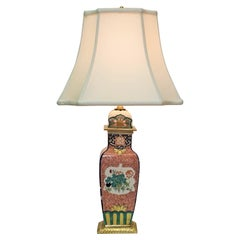 Chinese Hand Painted Porcelain Table Lamp