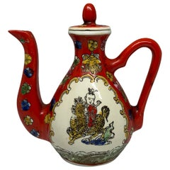 Chinese Hand Painted Small Wine Pot or Teapot