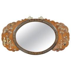 Chinese Hardstone Mirror