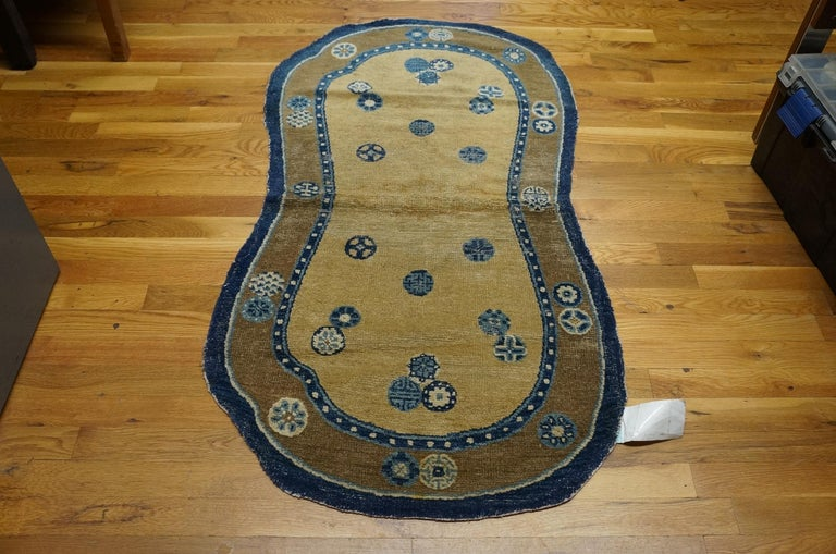 Chinese Horse Saddle Cover For Sale 1