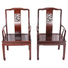 Chinese Huanghuali Hardwood Armchairs