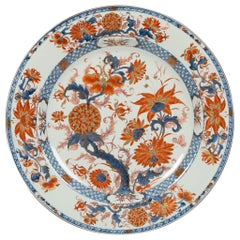 Chinese Imari Charger with Floral Decoration