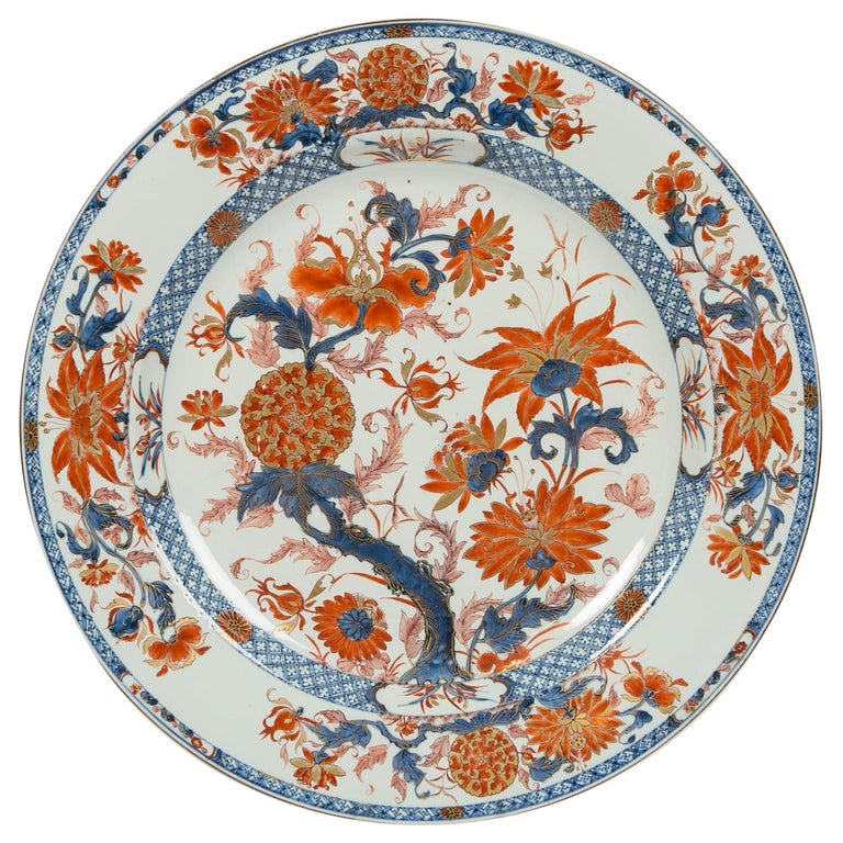 Antique Chinese Imari Charger with Floral Decoration For Sale