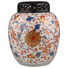 Chinese Imari Ginger Jar, 18th Century