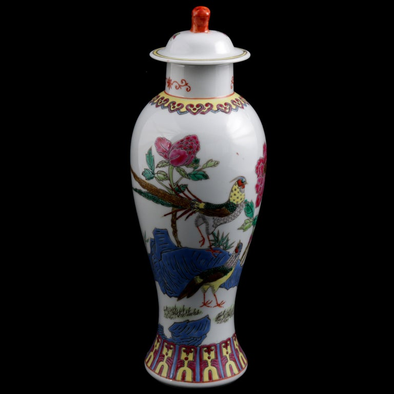 Chinese Imari Hand Painted Porcelain Pictorial Vase with Pheasants, 20th Century For Sale 9