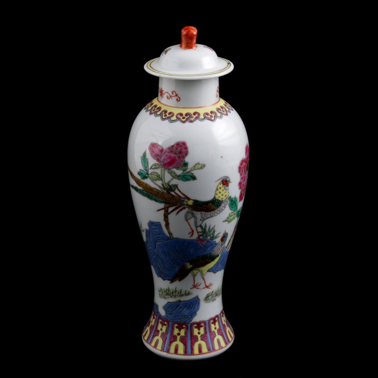 Chinese Imari Hand Painted Porcelain Pictorial Vase with Pheasants, 20th Century For Sale 10
