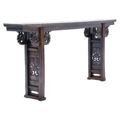 Chinese Inset Leg Ruyi Console Table, c. 1850