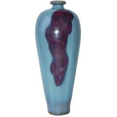 Chinese Jun Kiln Porcelain Mei Vase