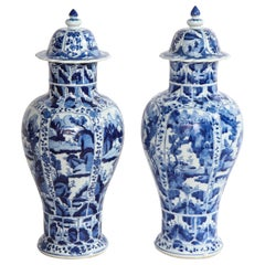 Chinese Kangxi Period Blue and White Covered Vases w/ Raised Painted Panels Pair