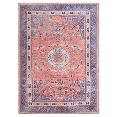 Chinese Kansu Small Carpet