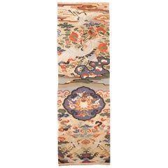 Chinese Kesi 'Silk Tapestry Weave' Chair Cover Panel, Qing Dynasty