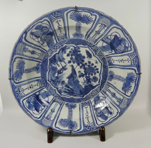 Chinese 'Kraak' Porcelain Charger, Wanli Period '1573-1619'