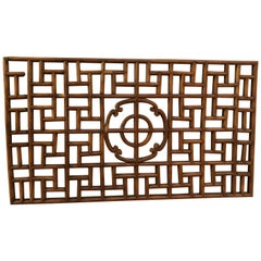 Chinese Lattice Fretwork Window Carved 19th Century Panel
