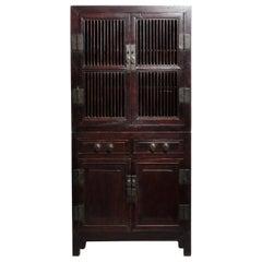 Chinese Lattice Kitchen Cabinet with Original Patina