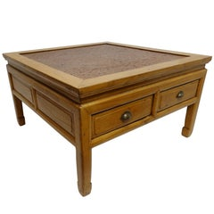 Chinese Low Table with Woven Panel Top