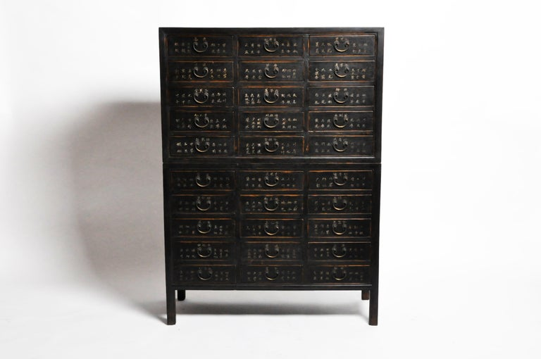 Brass Chinese Medicine Chest with Drawers For Sale