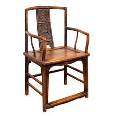 Chinese Ming Dynasty Style Elm Wedding Chair with Curving Back and Carved Splat