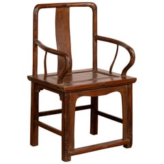 Chinese Ming Dynasty Style Elmwood Armchair with Open Back and Curving Arms