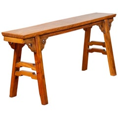 Chinese Ming Dynasty Style Elmwood Low Altar Table with Carved Spandrels