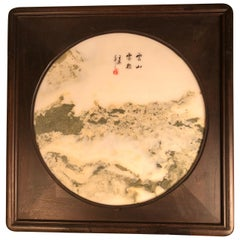 "Chinese ""Ming Mountain & Pine Trees"" Natural Stone ""Painting"""
