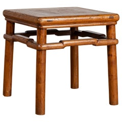 Chinese Ming Style Vintage Natural Wood Side Table with Humpback Stretcher