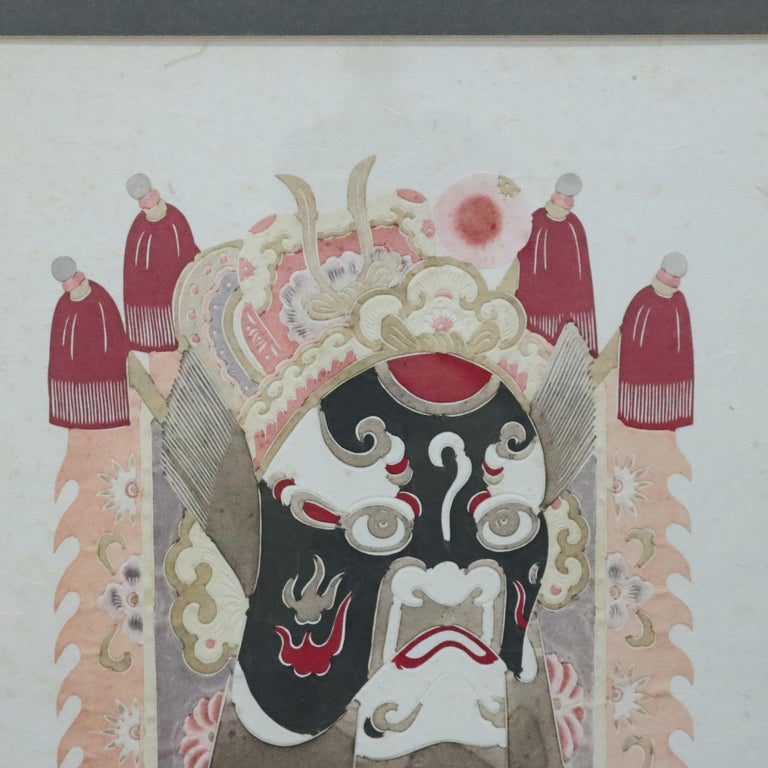 Chinese Mixed Media Print of Ceremonial Deity Mask, 20th Century For Sale 1