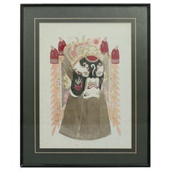Chinese Mixed Media Print of Ceremonial Deity Mask, 20th Century