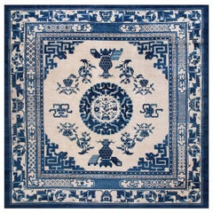 Chinese Mongolian Square Carpet