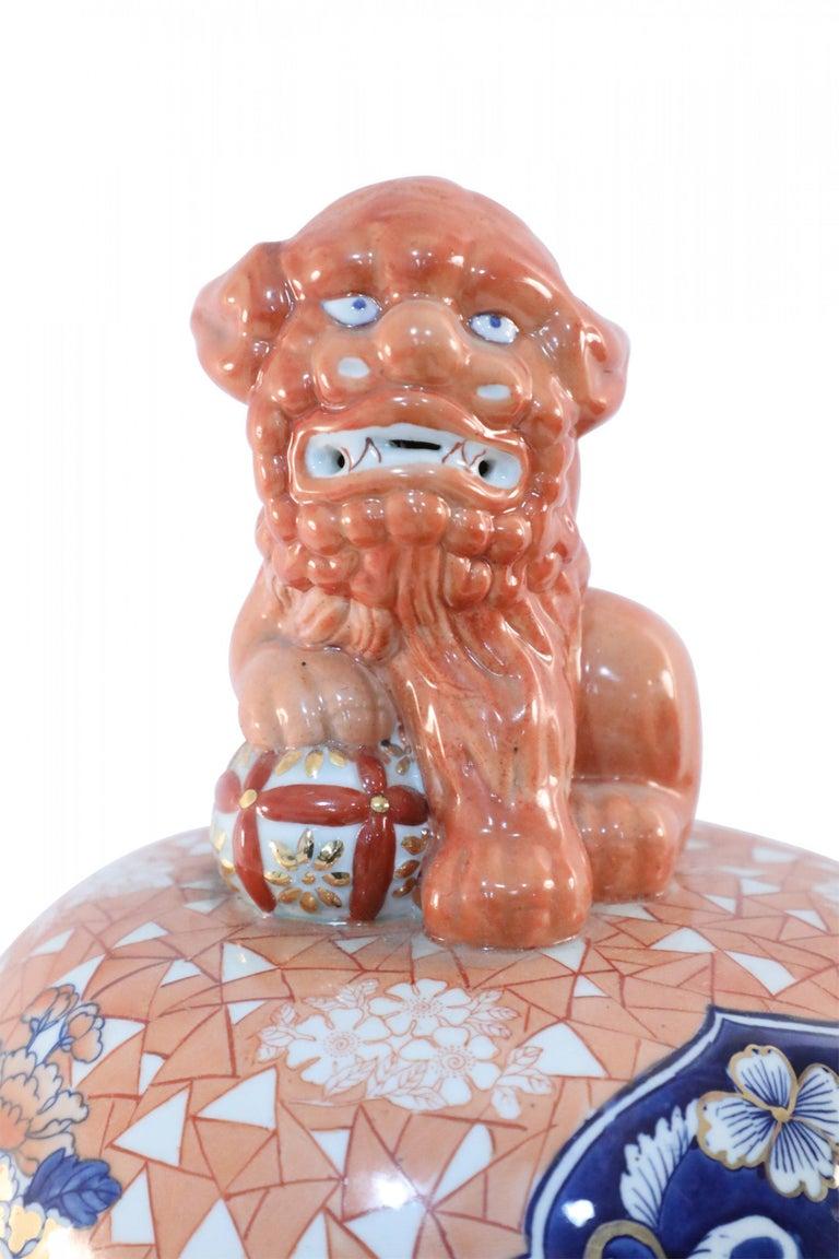 Chinese Monumental Imari-Style Lidded Light Orange Porcelain Urn For Sale 3