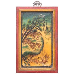Chinese Mythological Leopard Painted Panel