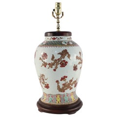 Chinese Off-White Foliage Motif Table Lamp