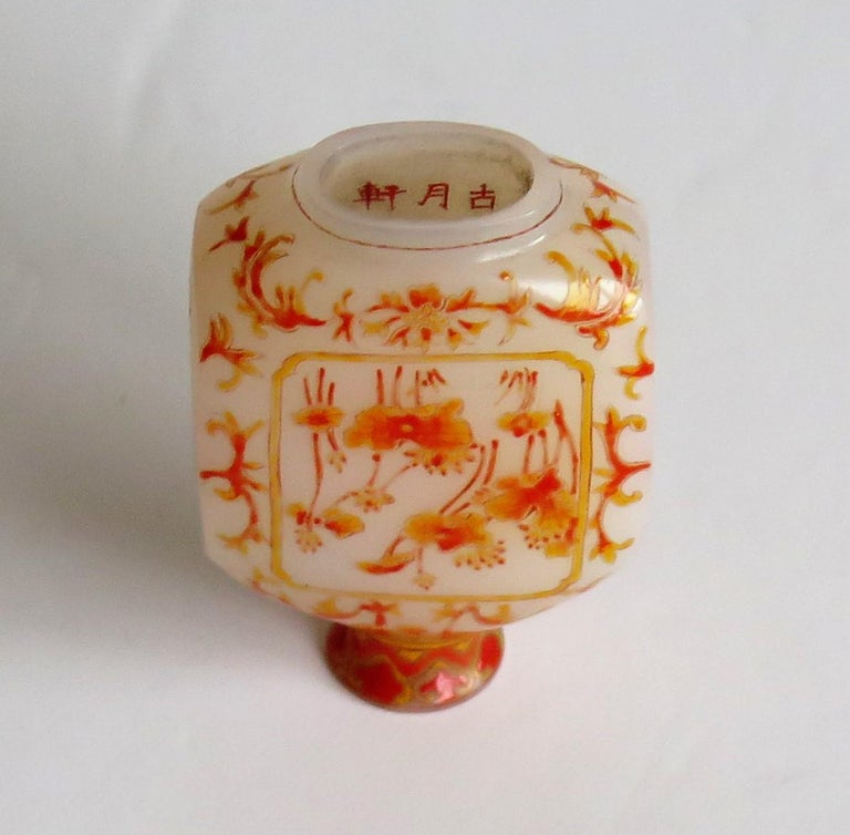 Chinese Opaque Glass Snuff Bottle Hand Enamelled 4-Character Base Mark For Sale 8