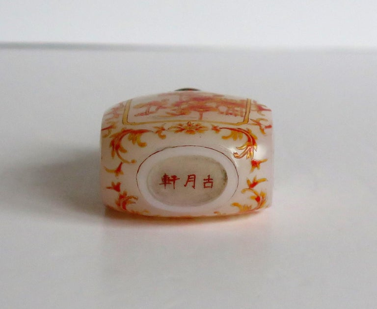 Chinese Opaque Glass Snuff Bottle Hand Enamelled 4-Character Base Mark For Sale 13
