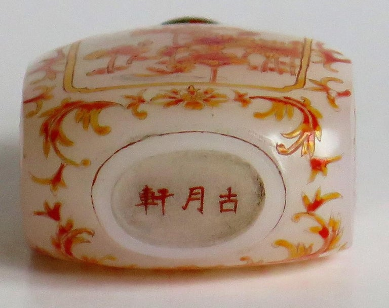 Chinese Opaque Glass Snuff Bottle Hand Enamelled 4-Character Base Mark For Sale 14