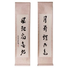 Chinese Pair of Calligraphy Scrolls by Lo Erh Tung Chuang