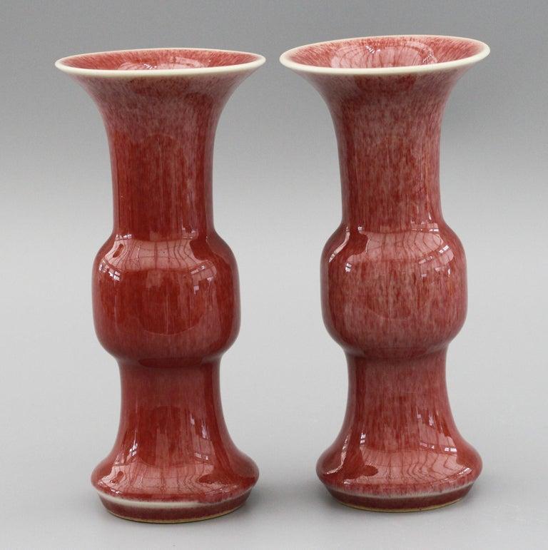 Chinese Pair of Qianlong Mark Sang De Boeuf Porcelain Gu Vases, 20th Century For Sale 4
