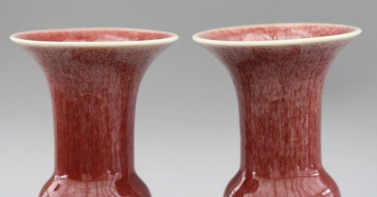 Chinese Pair of Qianlong Mark Sang De Boeuf Porcelain Gu Vases, 20th Century For Sale 7