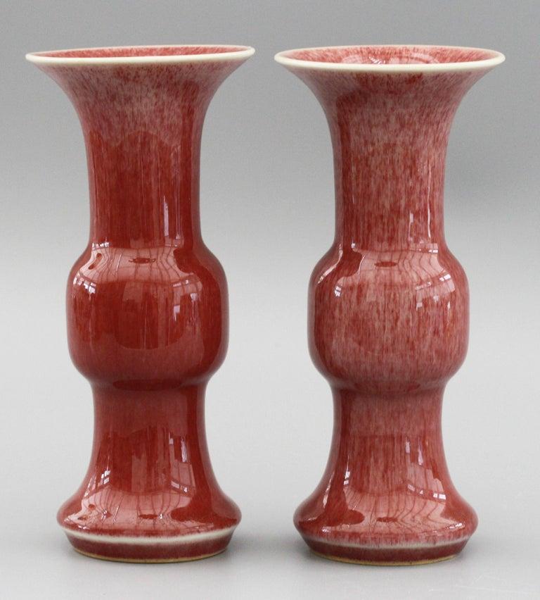 Chinese Pair of Qianlong Mark Sang De Boeuf Porcelain Gu Vases, 20th Century For Sale 8