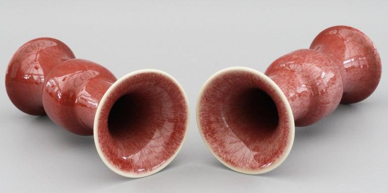 Qing Chinese Pair of Qianlong Mark Sang De Boeuf Porcelain Gu Vases, 20th Century For Sale