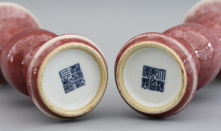 Late 20th Century Chinese Pair of Qianlong Mark Sang De Boeuf Porcelain Gu Vases, 20th Century For Sale