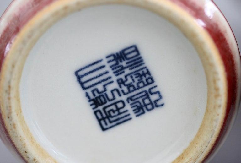 Chinese Pair of Qianlong Mark Sang De Boeuf Porcelain Gu Vases, 20th Century For Sale 2
